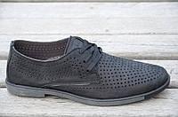 Туфли мужские летние натуральная перфорированная кожа нубук черные. Со скидкой