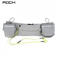Спортивная сумка на пояс Rock Multifunctional Running        Серый / Grey