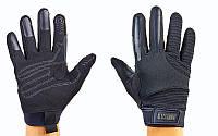 Перчатки тактические с закрытыми пальцами BLACKHAWK BC-4924 (р-р M-XL, цвета в ассортименте)