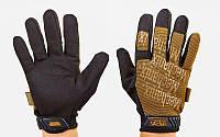 Перчатки тактические с закрытыми пальцами MECHANIX  (р-р L-XL, хаки)