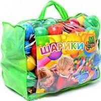 Кульки м'які 60мм - 100шт. M-Toys 13027