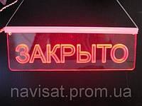 """Закрыт отдел в трк """"APPOLO"""""""