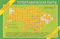 Топографическая карта Черноморское, Евпатория 1:100000 (271/278)