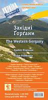Туристична карта «Західні Ґорґани». Хребет Пішконя 1:50000 з сіткою для GPS (друге видання)