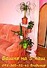 """Подставка для цветов """"Башня на 5 чаш"""""""