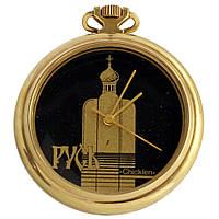 Позолоченные карманные часы Русь Chicklen - Shop wrist watch USSR