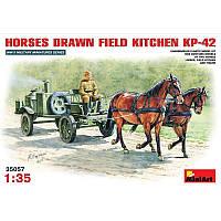 Полевая кухня KP-42 на конной тяге (код 200-106653)