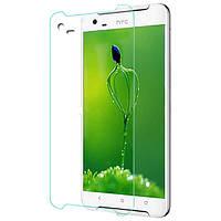 Защитное стекло Ultra Tempered Glass 0.33mm (H+) для HTC One X9 (картонная упаковка) Качество