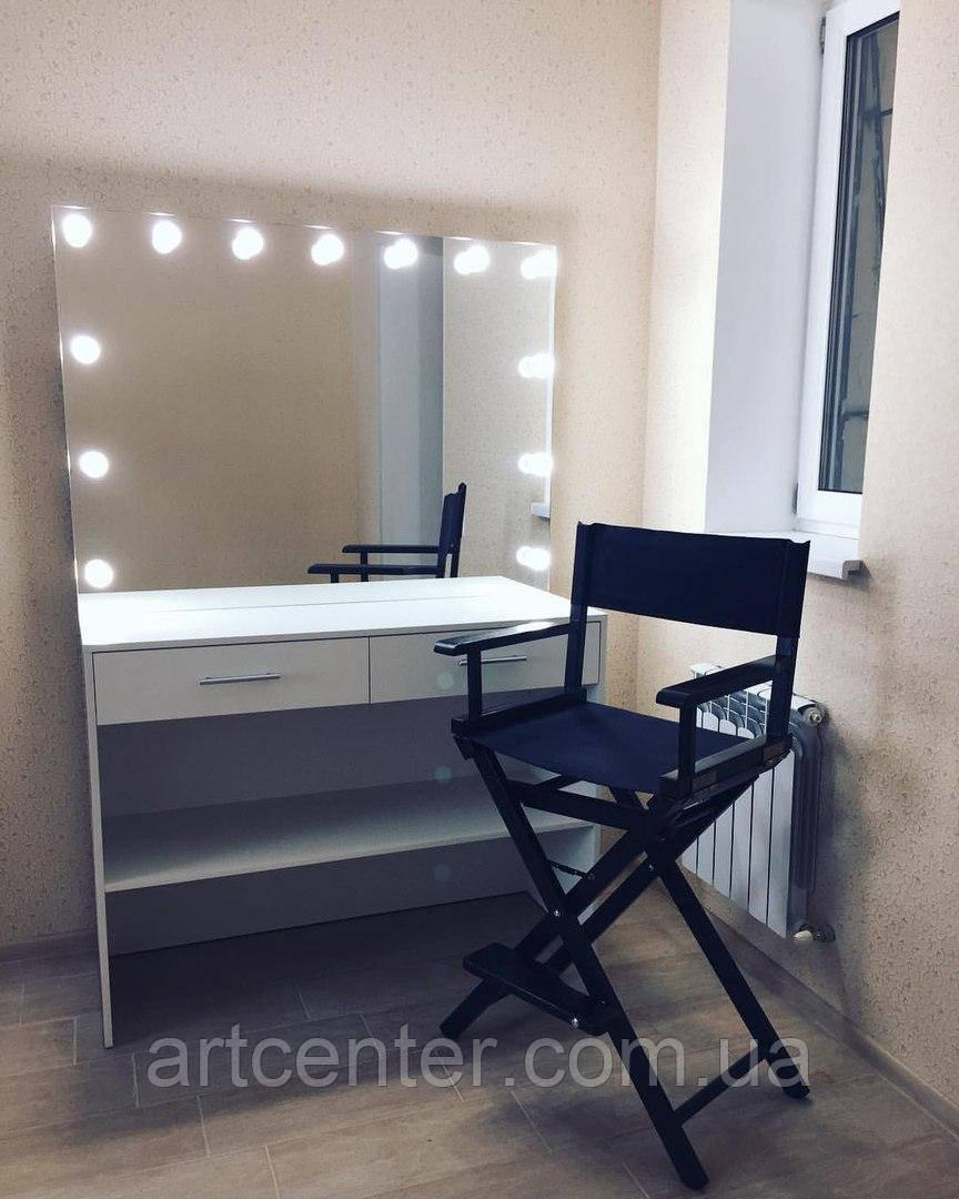 Туалетный столик, гримерный стол с зеркалом и подсветкой для дома, салона красоты, парикмахерской
