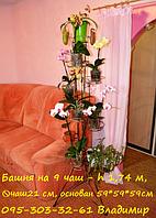 """Подставка для цветов """"Башня на 9 чаш"""" , фото 1"""