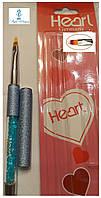 Кисть для градиента, омбре Brush Heart