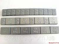 Самоклеющий груз для литых дисков, фото 1