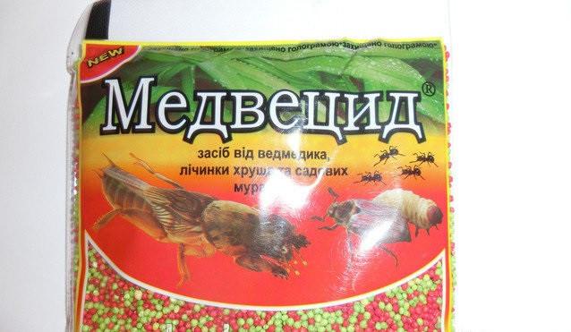 """Медвецид от медведки 125 грамм пшено защита растений от вредителей - Интернет-магазин """"Радость"""" в Одессе"""