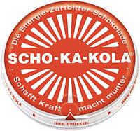 Энергетический шоколад, горький шоколад Scho-Ka-Kola 100г 40500