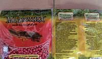 Медвецид от медведки 100 грамм гранулы Защита растений от вредителей