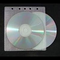 Бокс Конверт пластик к сегрегатору для 2cd белый (брать кратно 100) (2Сd sleeve)