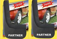 Брызговики на Peugeot Partner передние