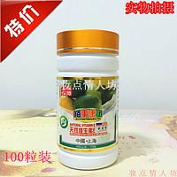Капсулы Витамин E 100шт питание и подлинная красота кожи