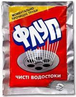Флуп средство для очистки водосточных труб (для горячей воды) 80