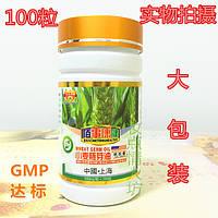 Капсулы Масло зародышей пшеницы - Soft Capsules 100шт