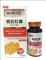 Красный Рис + Наттокиназа 60 капс разжижение крови чистка сосудов статины снижение холестерина