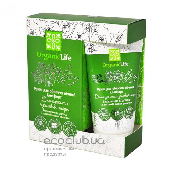 Крем для лица ночной Комфорт Organic Life 50мл