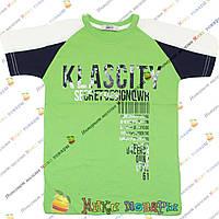 Подростковые футболки для мальчика от 9  до 15 лет (4112-3)