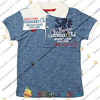 Детские футболки поло с коротким рукавом для мальчиков от 4 до 8 лет (4158-4)