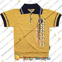 Стильные футболки с воротником и манжетам от 3 до 7 лет (4076-3)