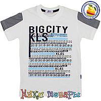 Турецкие подростковые футболки Молочного цвета для мальчика от 9  до 15 лет (4113-2)