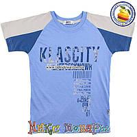 Подростковые футболки для мальчика от 9  до 15 лет (4112-6)