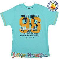 Турецкие футболки для подростков от 10 до 16 лет (4265-4)