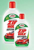 Автошампунь ZIP® WAX