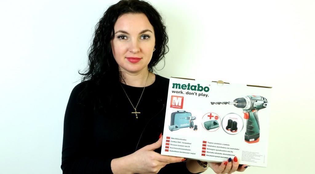 Аккумуляторный шуруповерт Metabo PowerMaxx BS Quick(600156500)