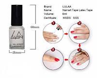 Жидкая лента 6 мл Lulaa - идеальная защита кожи от лака