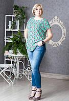 Молодежная бирюзовая блузка увеличенных размеров, с цветочным принтом