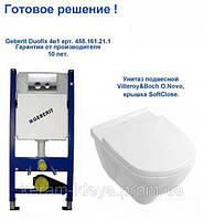 Комплект инсталляция GEBERIT DUOFIX 4в1 458.161.21.1+унитаз Villeroy&Bosch O.Novo 5660H101