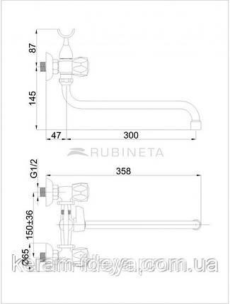 Смеситель для ванны RUBINETA RUBIN Ceramic C-1 (K) Cross с гарнитуром C1SK06, фото 2