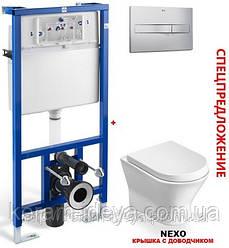 Комплект инсталляция Roca Pro с унитазом Nexo A34H64L000+A890090020+A890096001