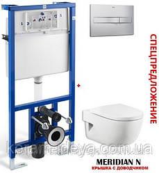 Комплект инсталляция Roca Pro с унитазом Meridian N A34H249000+890096001+89009000K