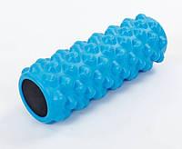 Роллер массажный для йоги EVA GRID Roller синий 5714-2