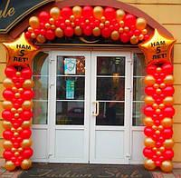 Декор и оформление воздушными шарами, фото 1