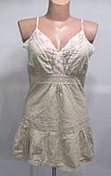 Платье туника MORGAN, 36/38, Cotton, Как Новый!