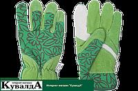Перчатки рабочие TOPEX 83S215