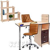 Маникюрный кабинет (набор мебели) Dark - бежево-коричневый