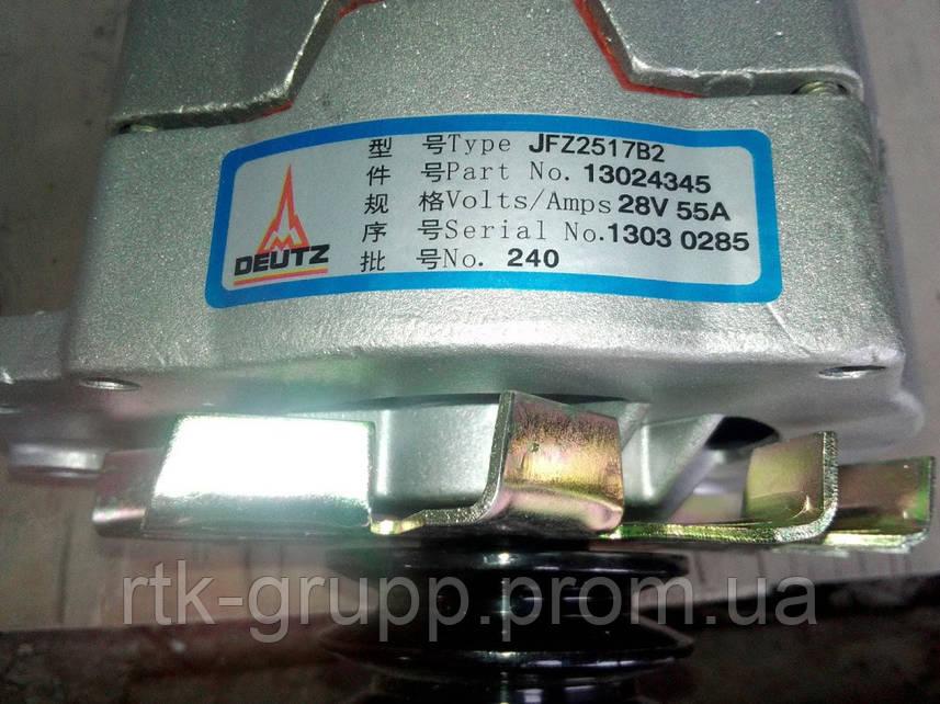 Генератор двигателя TD226B 13024345