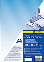 Обложка для переплета прозрачная А4 пластик Buromax BM.0560 (BM.0560-02(синяя) x 29415)
