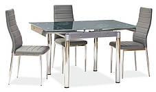 Стол кухонный обеденный столовый стеклянный раскладной (6 цветов) GD-082 80x80(131) (Signal), фото 2