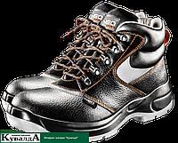 Ботинки рабочие NEO 82-025 кожаные 44 размер