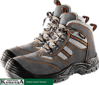 Ботинки рабочие NEO 82-047 замшевые 46 размер